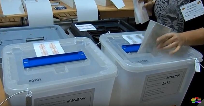 ВМРО ДПМНЕ со 34 од вкупно 46 приговори до ДИК