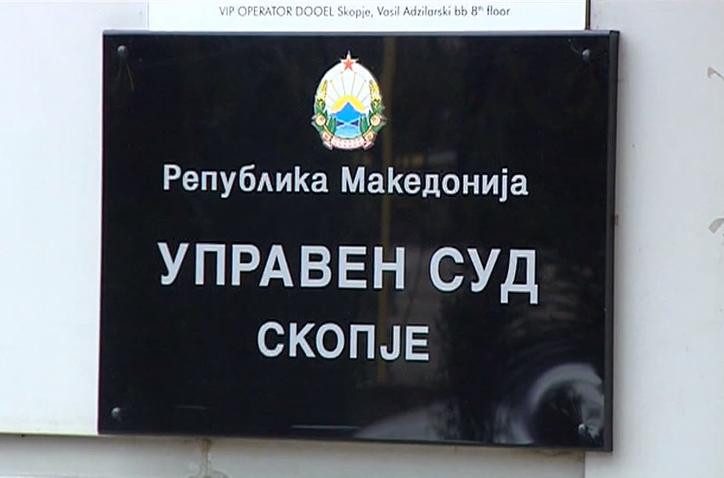Управен суд одлучува за 28 тужби   имало ли неправилности на изборите