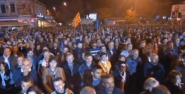 Коалицијата на СДСМ вечерва во Пробиштип и Штип