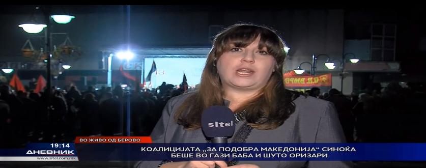 Коалицијата за подобра Македонија денеска е во Берово и Делчево