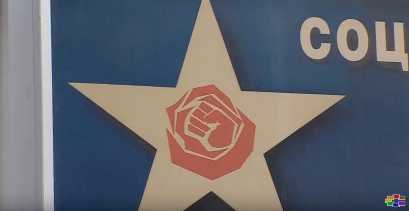 СДСМ и ДУИ договараат заеднички кандидати за локалните избори  два дена до крајниот рок за поднесување кандидатури