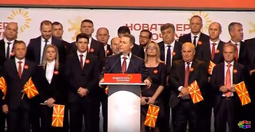 ВМРО ДПМНЕ најави нова ера на Конвенцијата за локалните избори