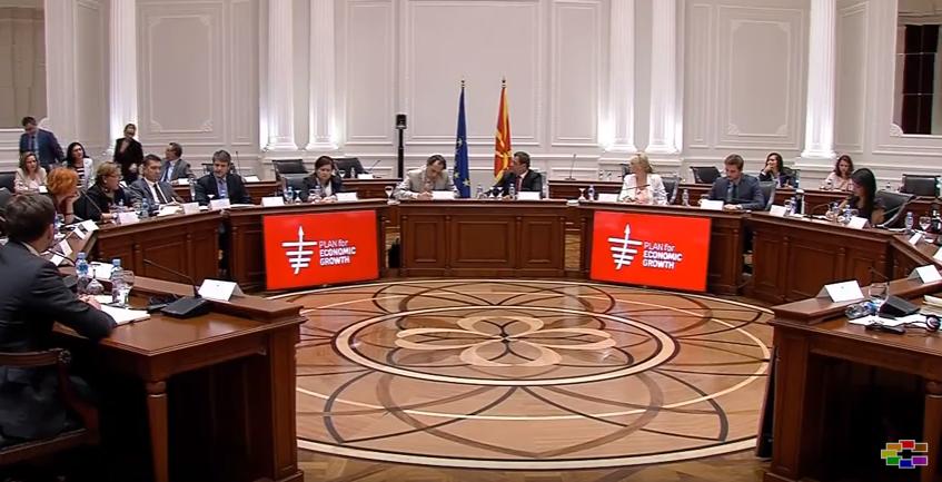 Почна јавната расправа за владиниот план за економски раст