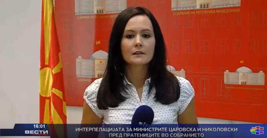 Интерпелацијата за министрите Царовска и Николовски пред пратениците во Собранието