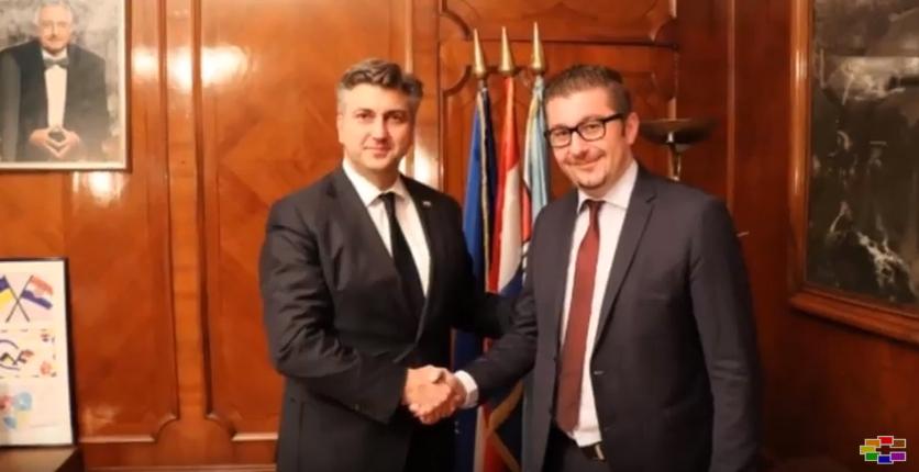 Лидерот на ВМРО ДПМНЕ Мицкоски се сретна со хрватскиот премиер Пленковиќ