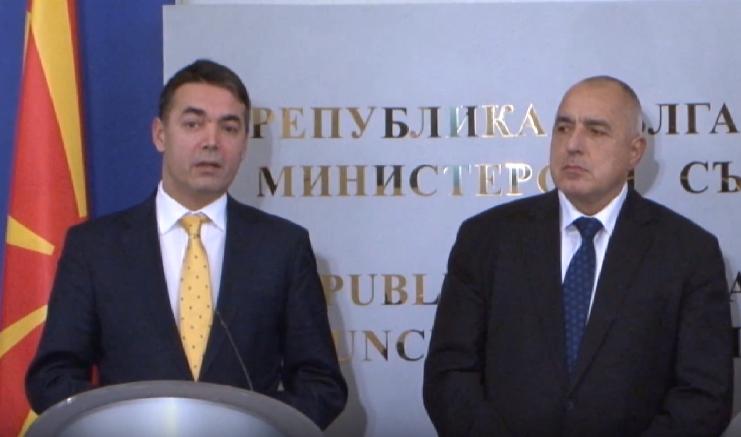 Започнува спроведувањето на Договорот со Бугарија