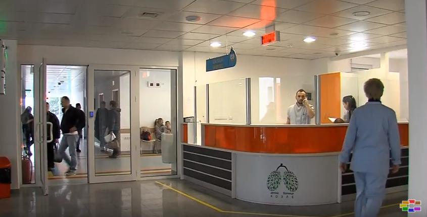 Вирозата и аерозагадувањето ја преполнија детската болница Козле