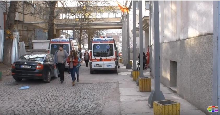 Дотраени и ненавремено сервисирани апарати ги пренасочуваат пацинетите од истокот кон Скопје