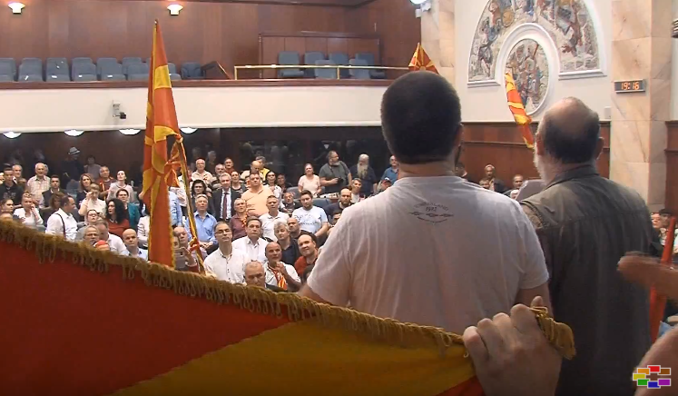 Апелација ги отфрли сите жалби за притворите за 27 април