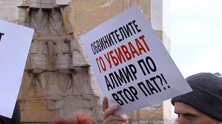 Протести во Скопје  Обвинителство да не го преквалификува делото убиство за смртта на малиот Алмир