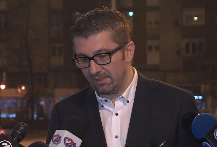 ВМРО ДПМНЕ го избра новото партиско раководство