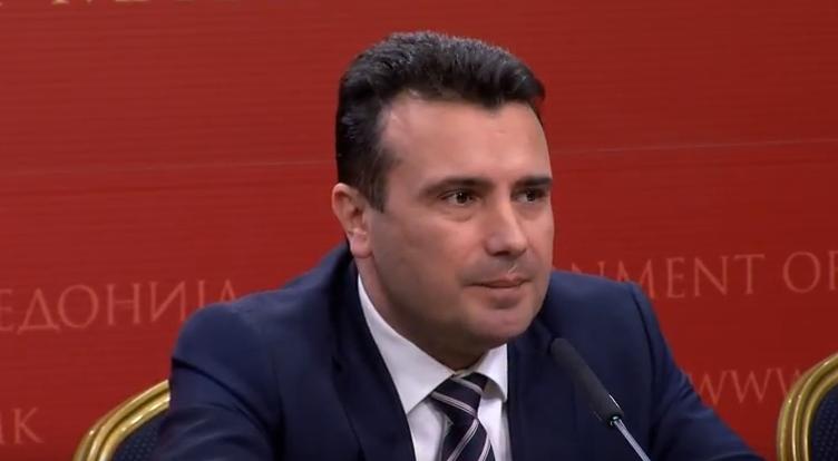 Македонската влада доставила до Атина своја нацрт спогодба за спорот за името