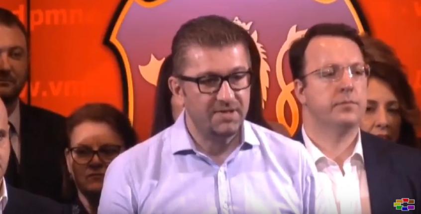 Реакција на лидерот на ВМРО ДПМНЕ за Законот за јазиците  Кривична пријава за претседателот на Собранието Талат Џафери