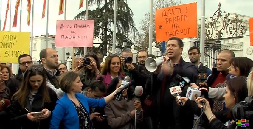 Новинари протестираа против закани и притисоци