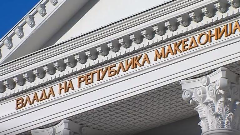 Државата ќе се задолжи 120 милиони евра за да ги плати долговите на општините