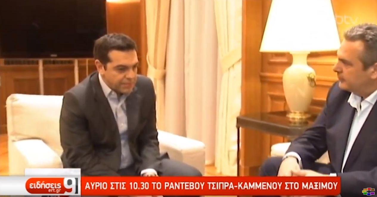Каменос поднесе оставка - Ципрас уверува дека го има потребното мнозинство за ратификација на Договорот од Преспа